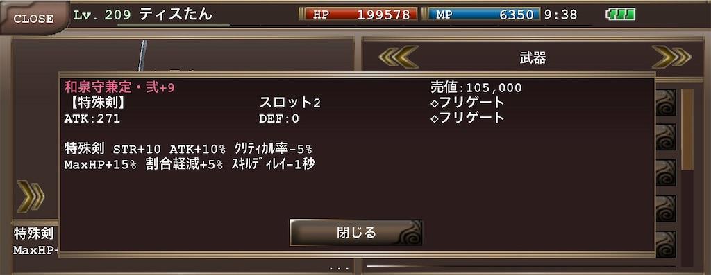 f:id:kenkun-blog:20200729095004j:image