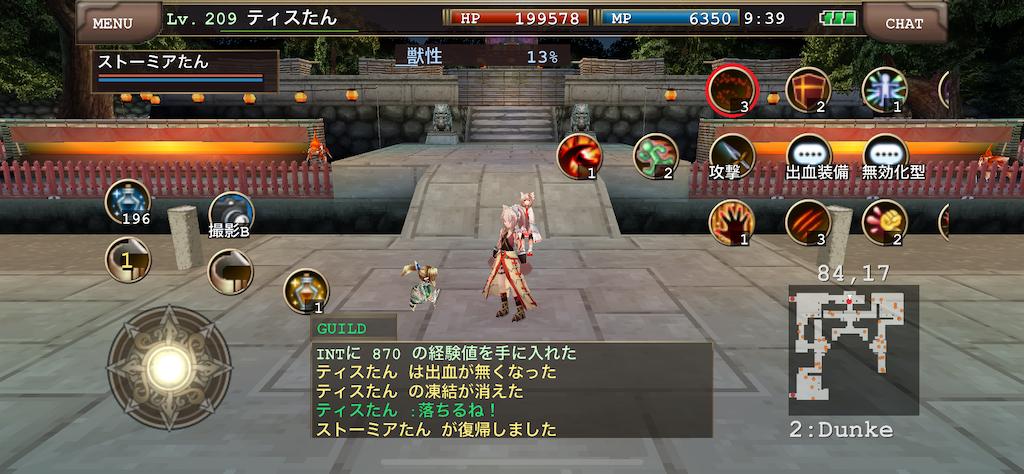 f:id:kenkun-blog:20200729095517p:image