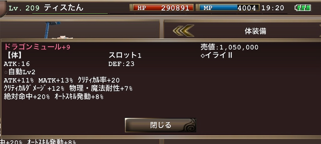 f:id:kenkun-blog:20200730232305j:image