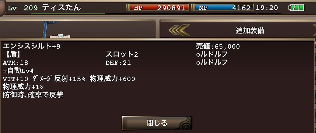 f:id:kenkun-blog:20200730233221j:image