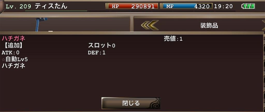 f:id:kenkun-blog:20200730234055j:image