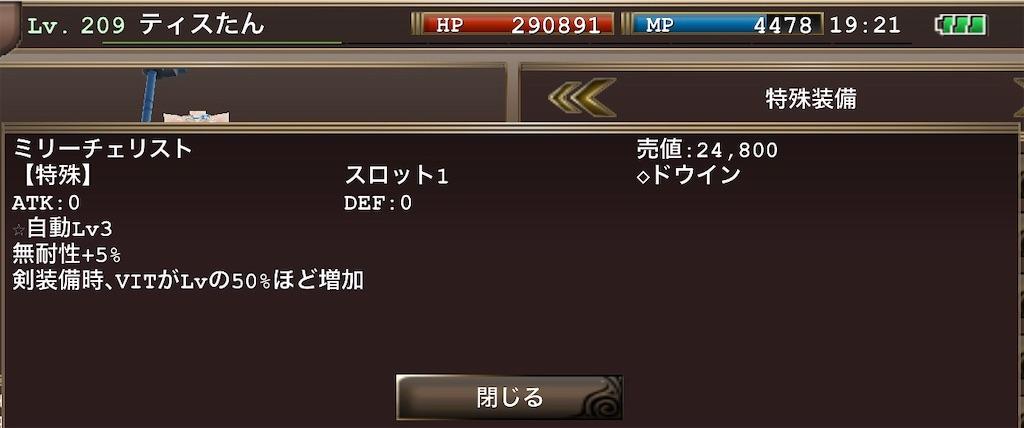 f:id:kenkun-blog:20200730234515j:image