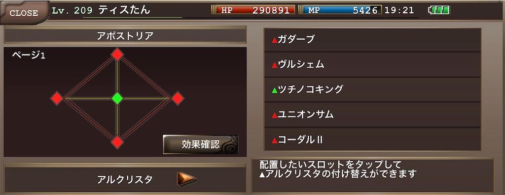 f:id:kenkun-blog:20200730235038j:image