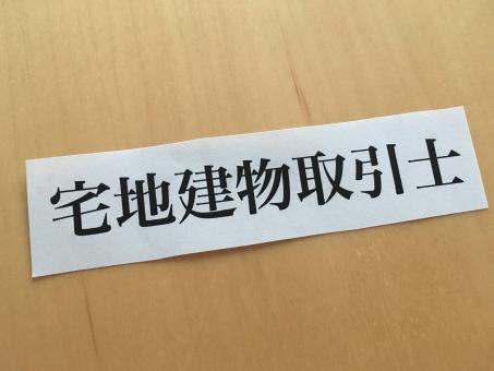 f:id:kenkunkun:20190815153412j:plain