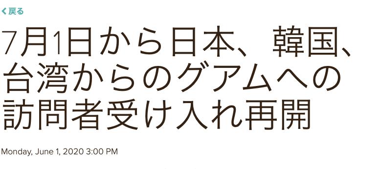 f:id:kenmaru7:20200615060144p:plain
