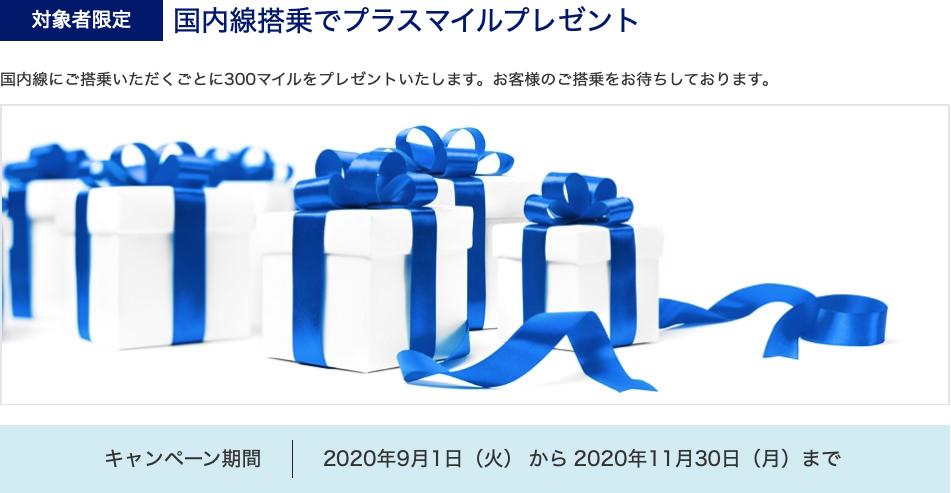 f:id:kenmaru7:20200616063626p:plain