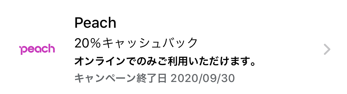 f:id:kenmaru7:20200811071523j:plain