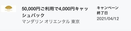 f:id:kenmaru7:20210202031413p:plain
