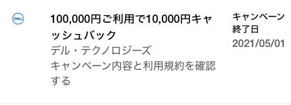 f:id:kenmaru7:20210202031427p:plain