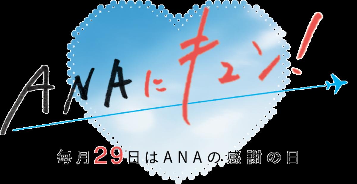 f:id:kenmaru7:20210526030223p:plain
