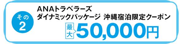 f:id:kenmaru7:20210529165510p:plain