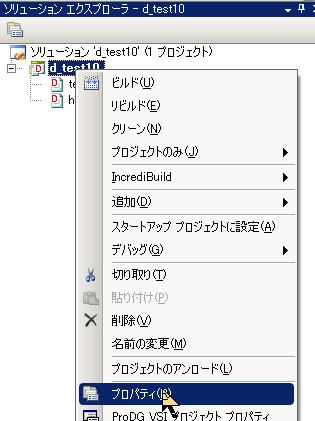 20101213132254