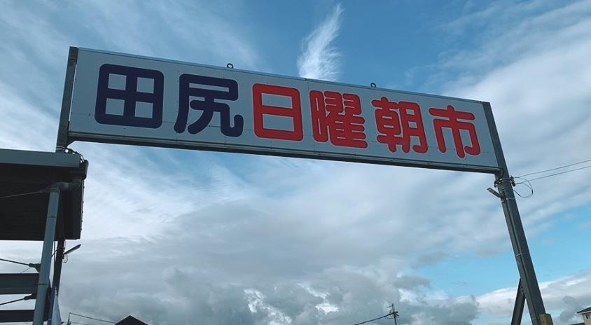 大阪情報箱