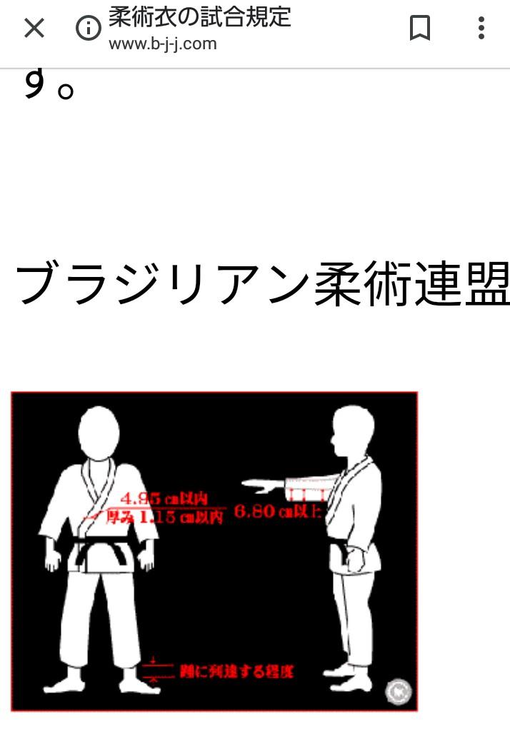 f:id:kenndako:20190706124706j:plain