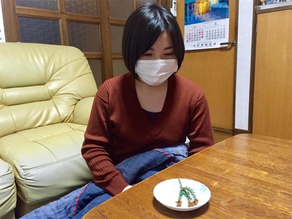 f:id:kennedyamamoto:20170327232058j:image