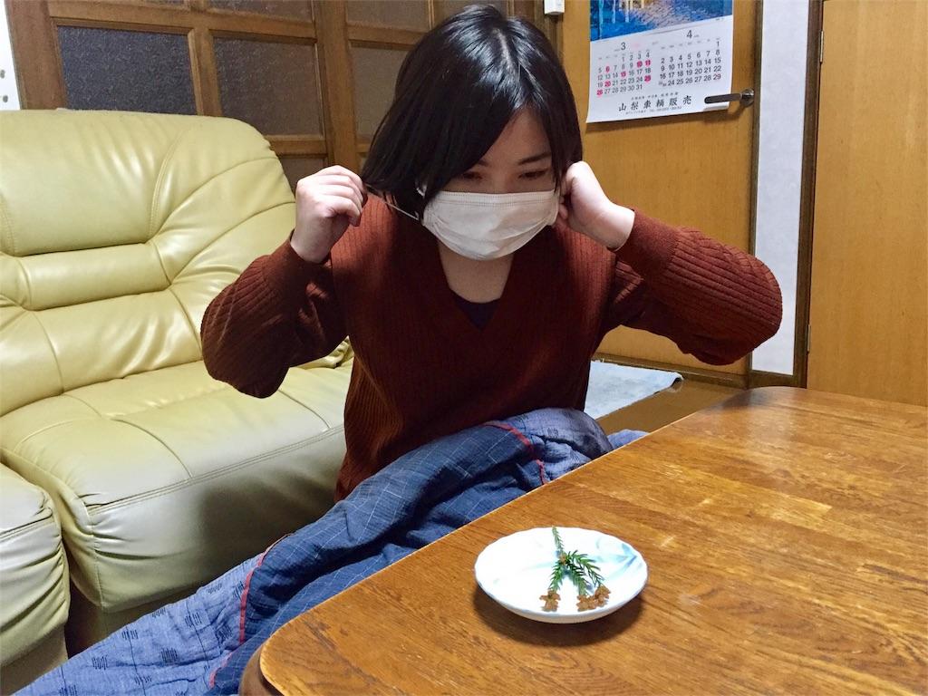 f:id:kennedyamamoto:20170327232140j:image