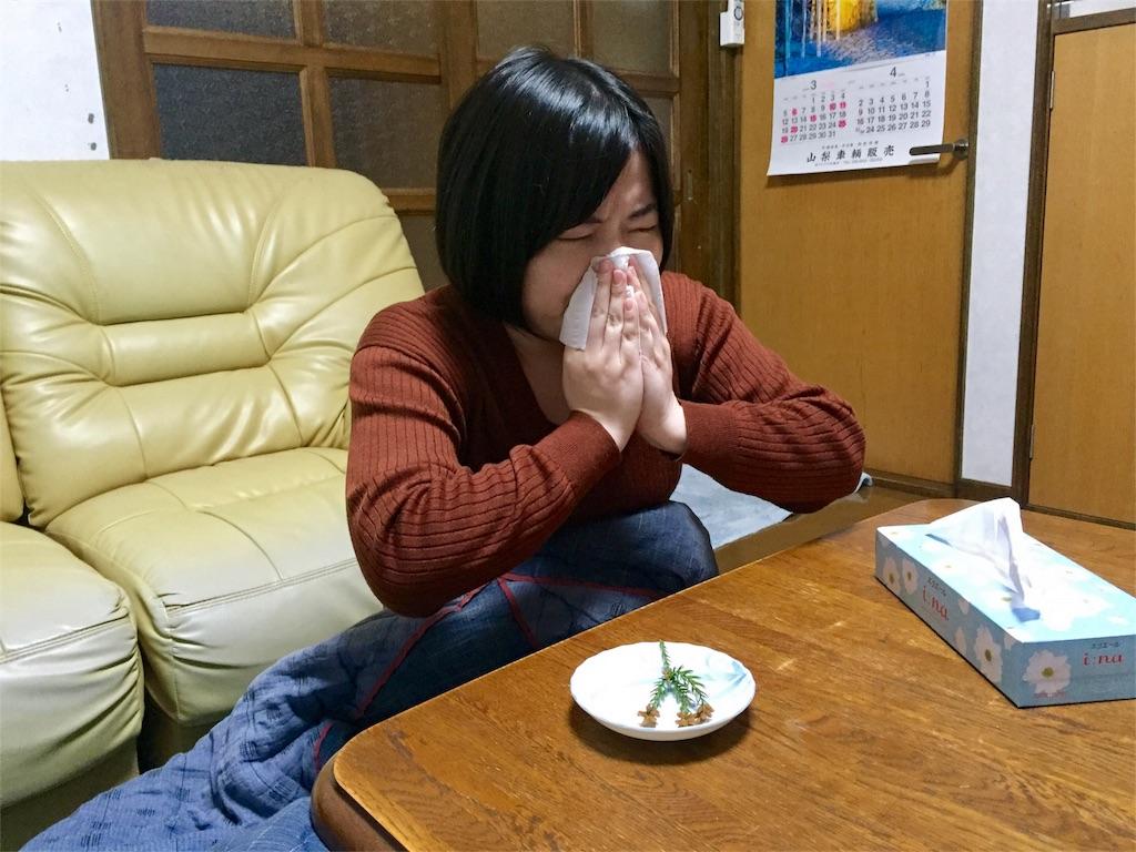 f:id:kennedyamamoto:20170327232322j:image