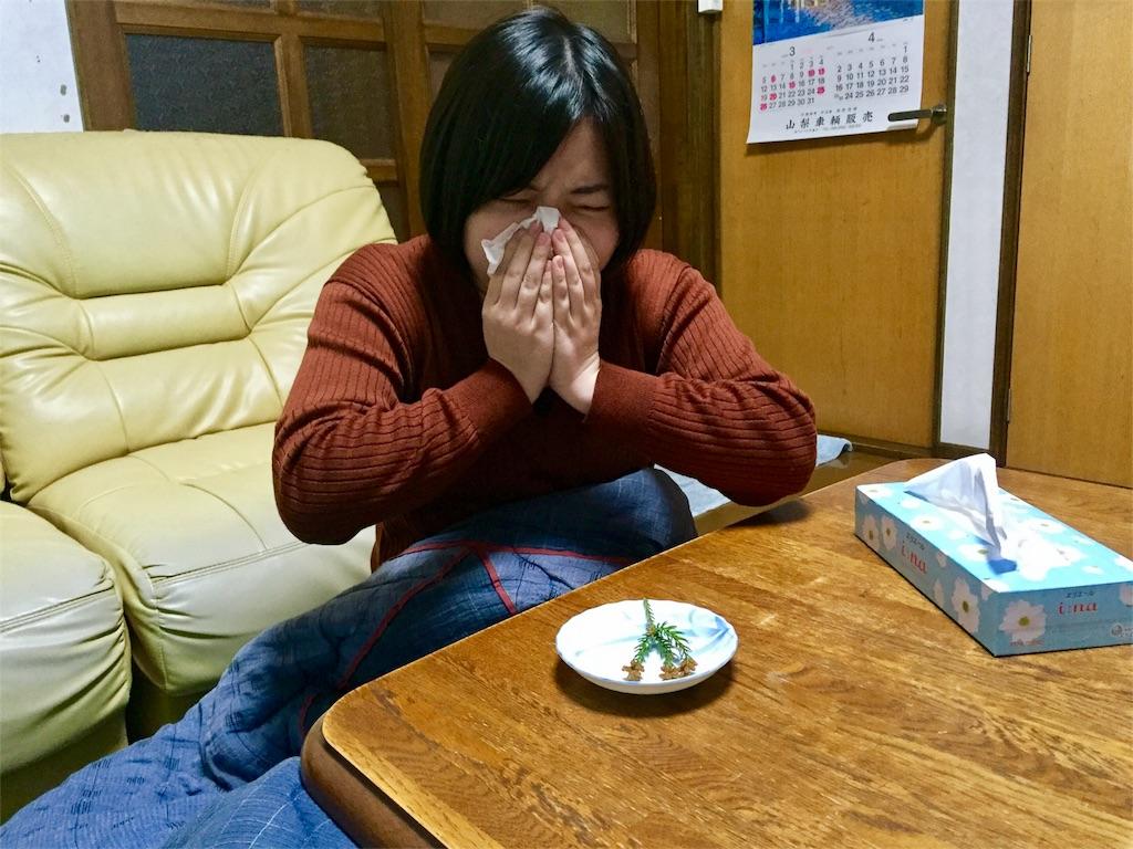 f:id:kennedyamamoto:20170327232400j:image