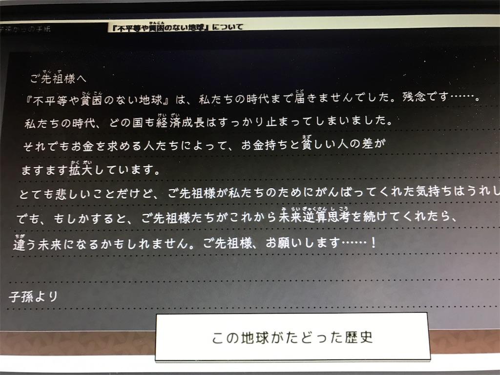 f:id:kennedyamamoto:20170408221549j:image