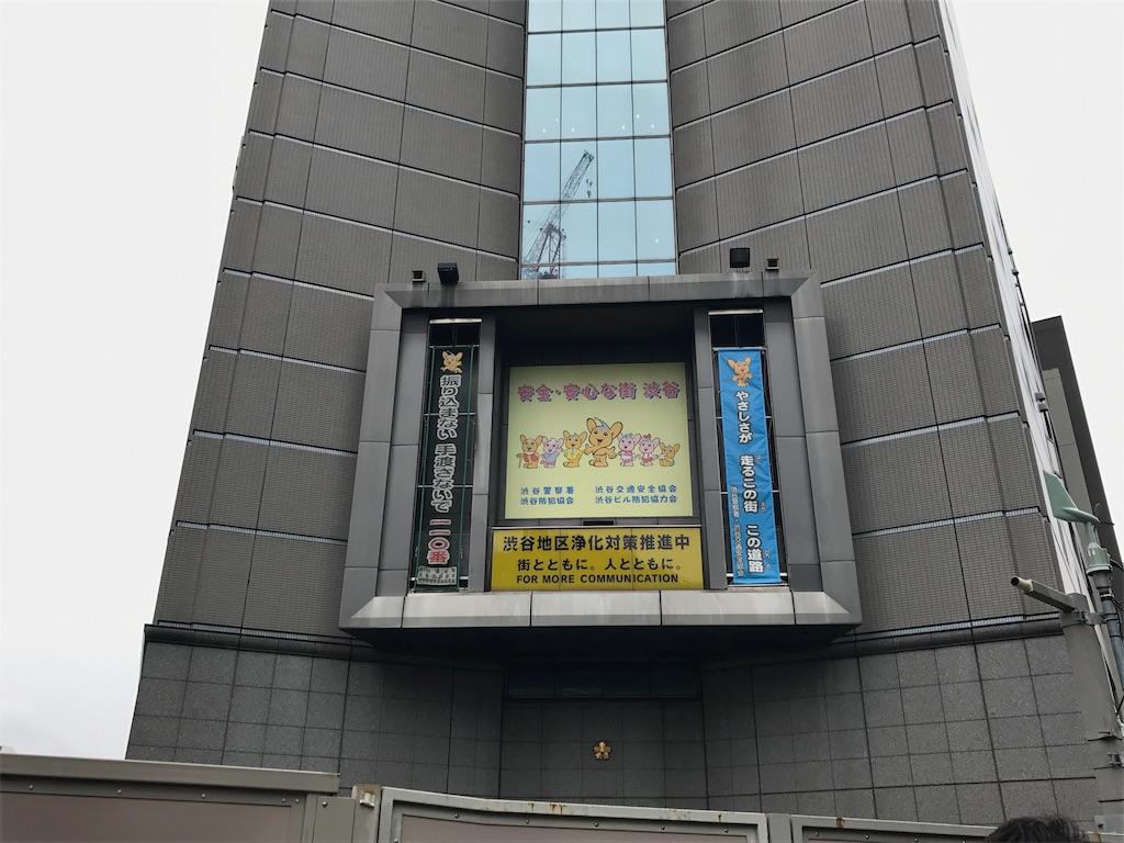 f:id:kennedyamamoto:20170630011004j:image