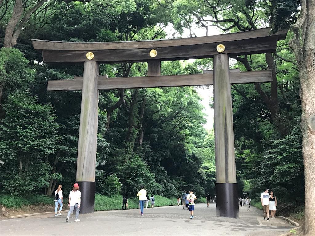 f:id:kennedyamamoto:20170630011704j:image