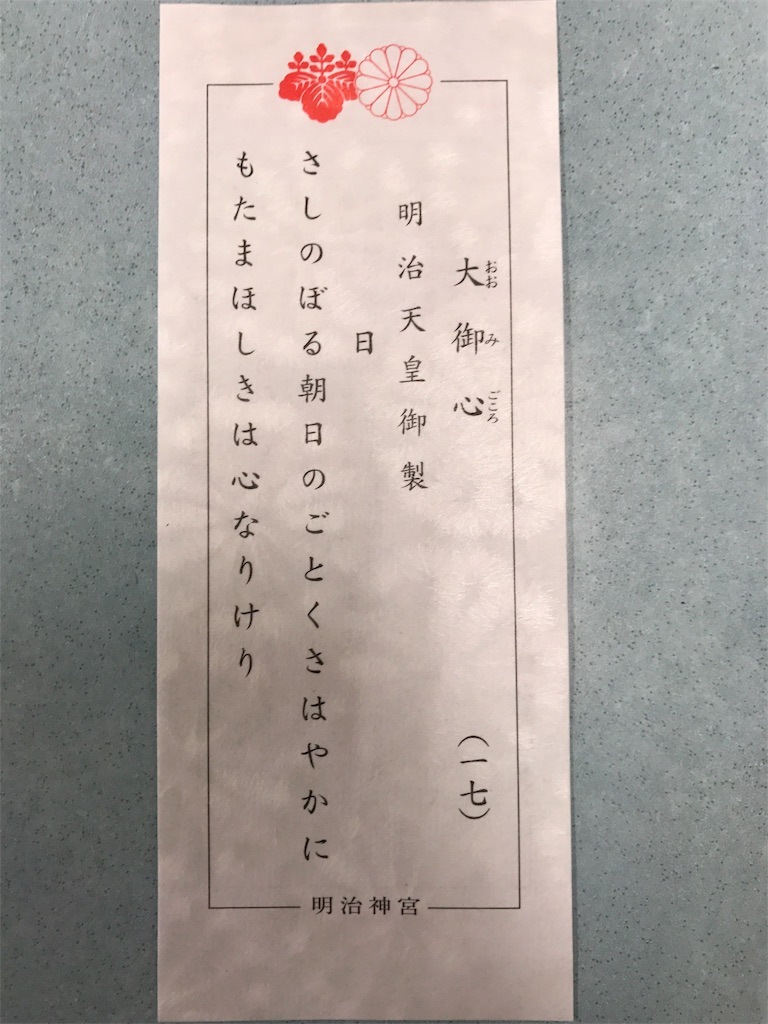 f:id:kennedyamamoto:20170630195245j:image