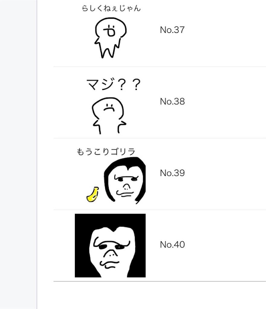 f:id:kennedyamamoto:20170905015929j:image