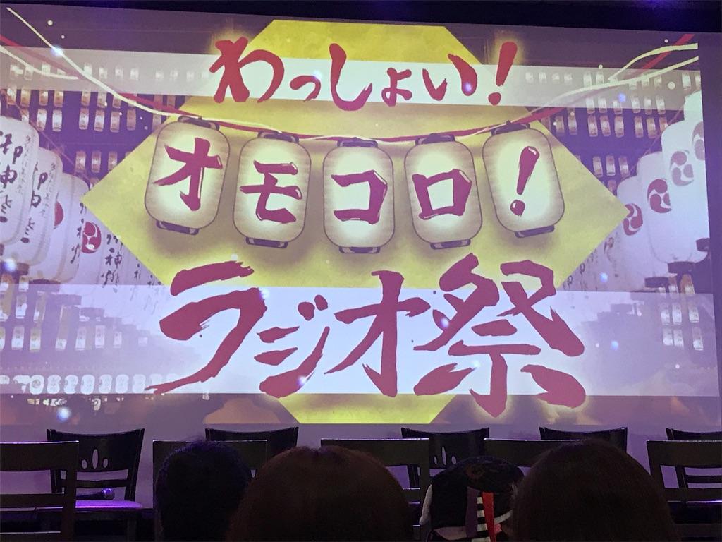 f:id:kennedyamamoto:20170910170819j:image