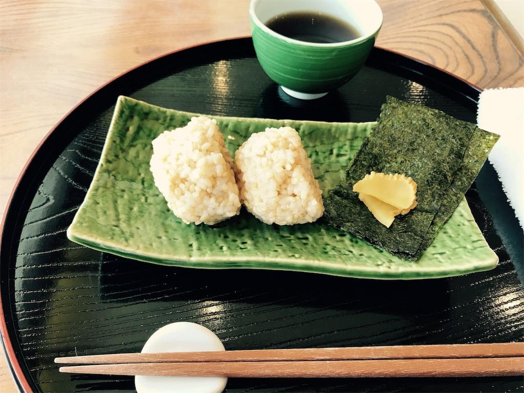 f:id:kennedyamamoto:20170929000020j:image