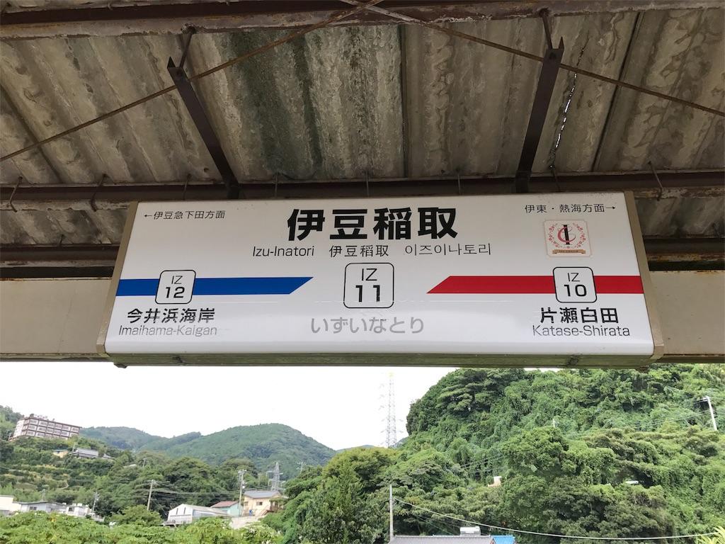 f:id:kennedyamamoto:20171005022906j:image