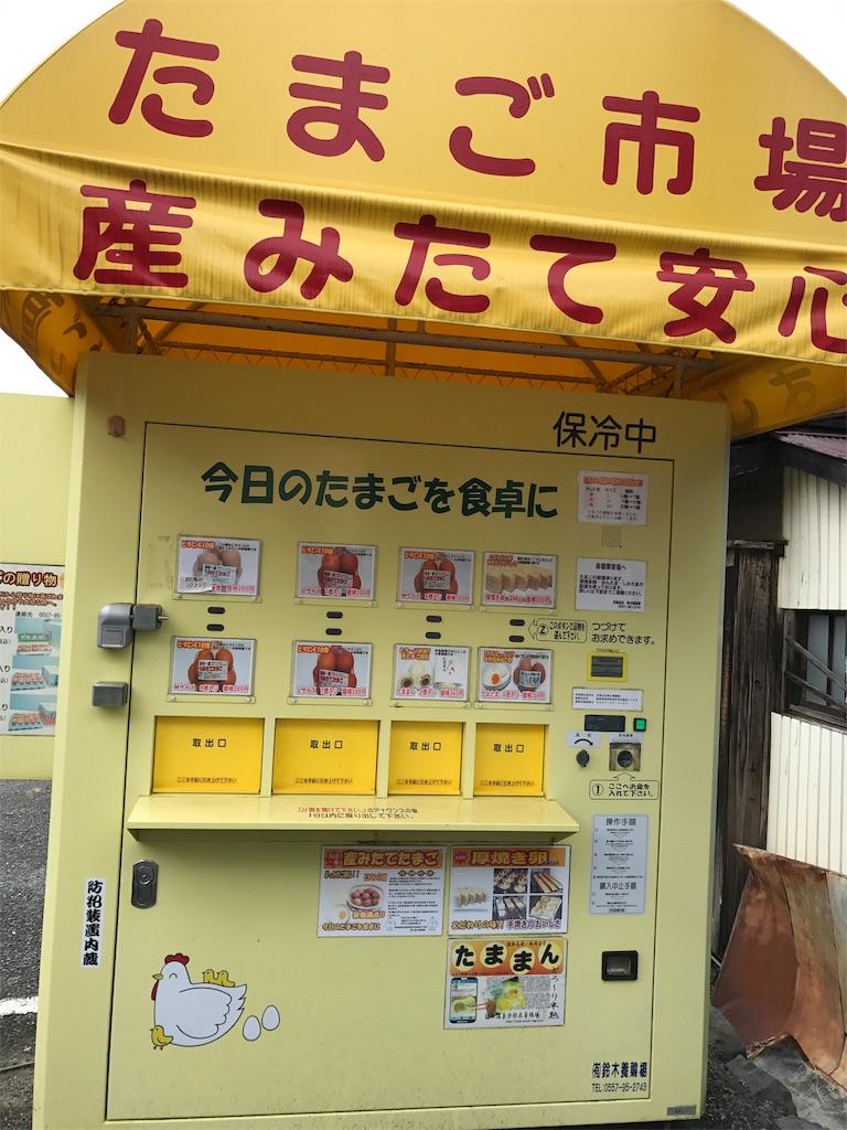 f:id:kennedyamamoto:20171005023524j:image
