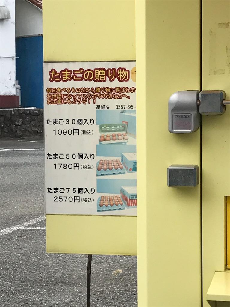 f:id:kennedyamamoto:20171005023620j:image
