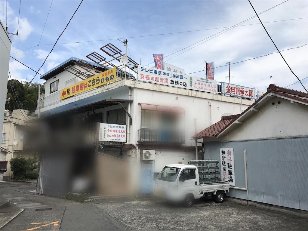 f:id:kennedyamamoto:20171005031919j:image