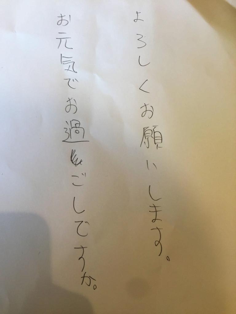 f:id:kennkoudokusyo:20170710185328j:plain