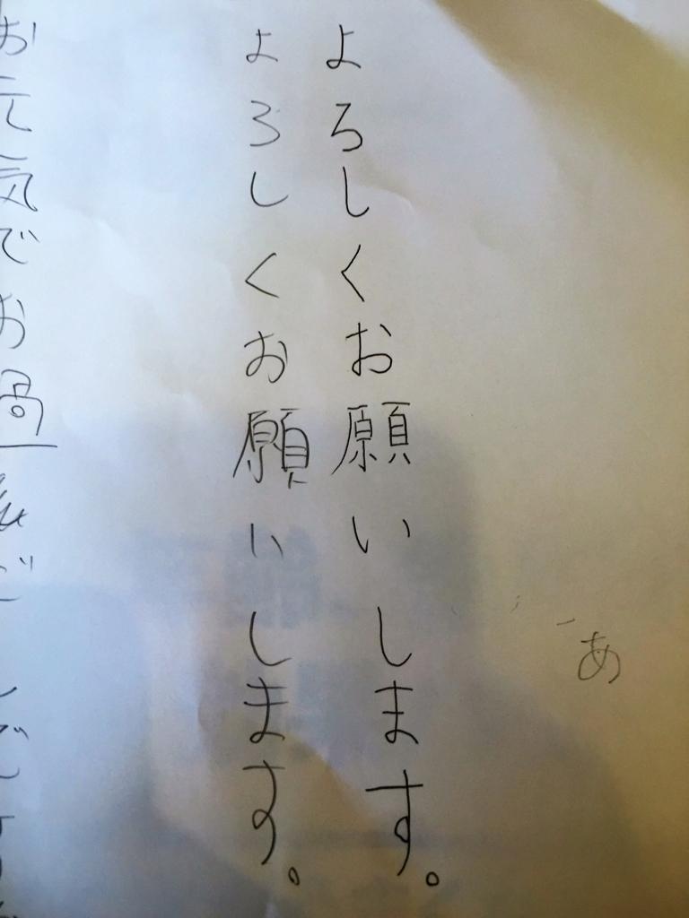 f:id:kennkoudokusyo:20170711163640j:plain