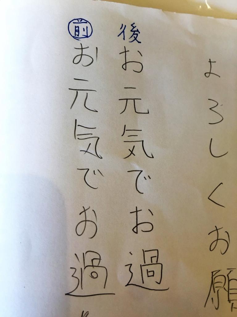 f:id:kennkoudokusyo:20170711163718j:plain