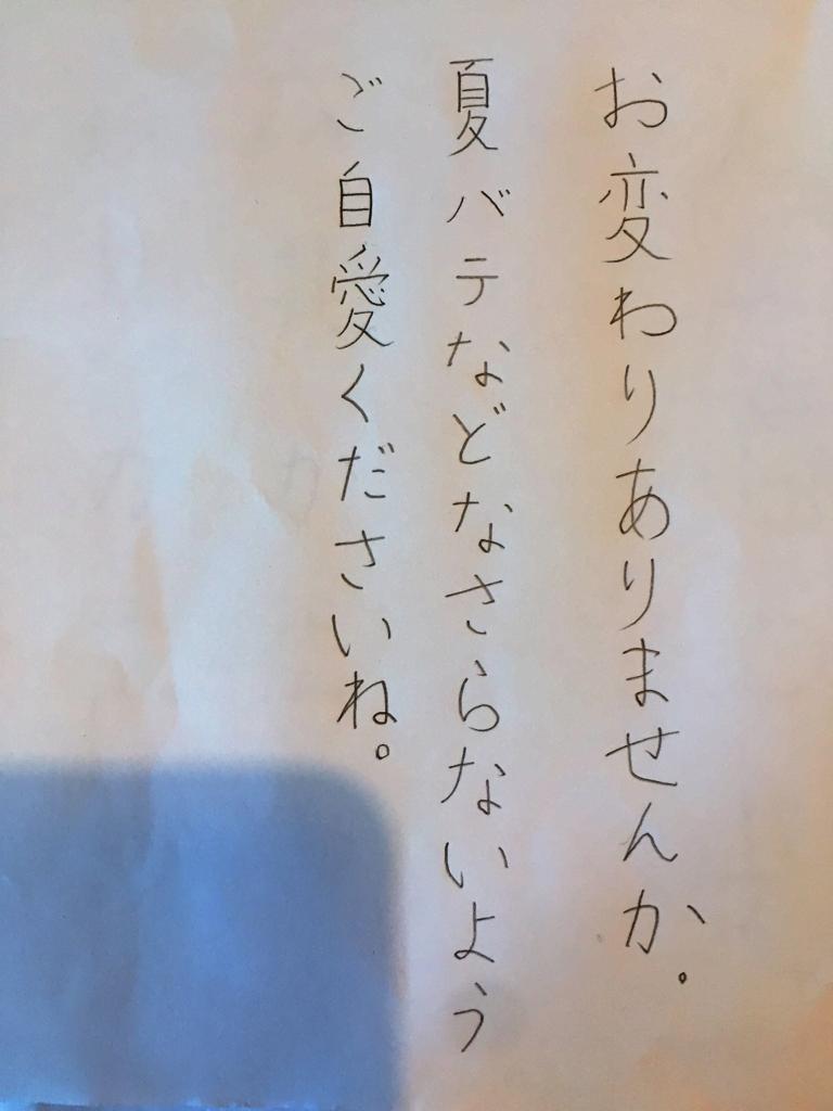 f:id:kennkoudokusyo:20170711163850j:plain