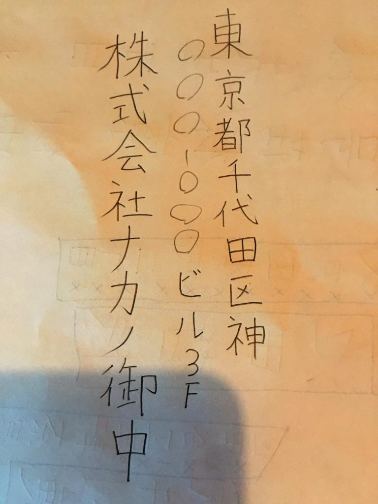f:id:kennkoudokusyo:20170711163936j:plain