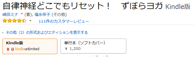 f:id:kennkoudokusyo:20180217100339p:plain