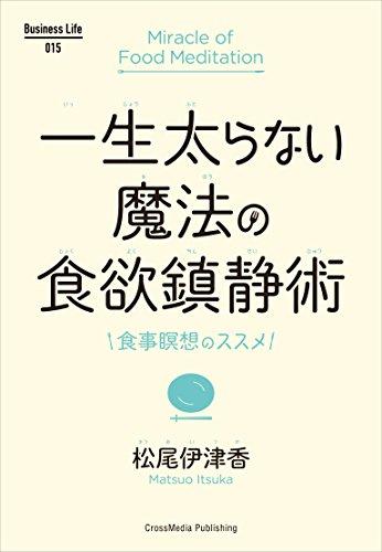 f:id:kennkoudokusyo:20180217221546p:plain