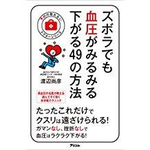 f:id:kennkoudokusyo:20180218220240p:plain