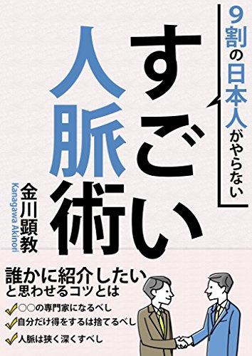 f:id:kennkoudokusyo:20180221094919p:plain