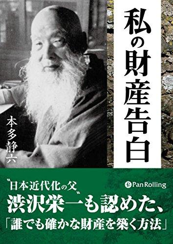 f:id:kennkoudokusyo:20180222214059p:plain