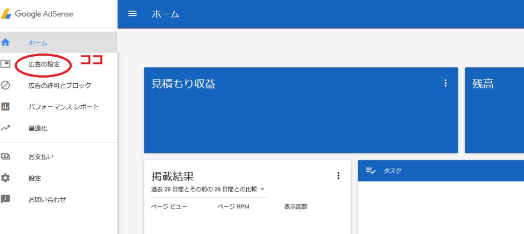 f:id:kennkoudokusyo:20180223202612p:plain