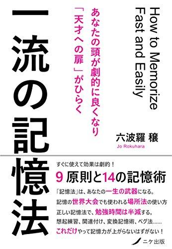 f:id:kennkoudokusyo:20180301213356p:plain