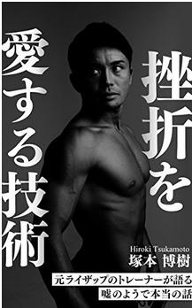 f:id:kennkoudokusyo:20180320120137p:plain