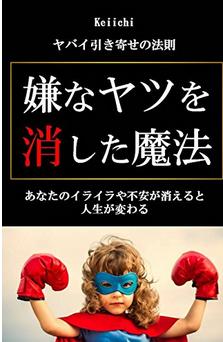 f:id:kennkoudokusyo:20180326222837p:plain