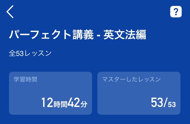 f:id:kennkoudokusyo:20180616102531p:plain