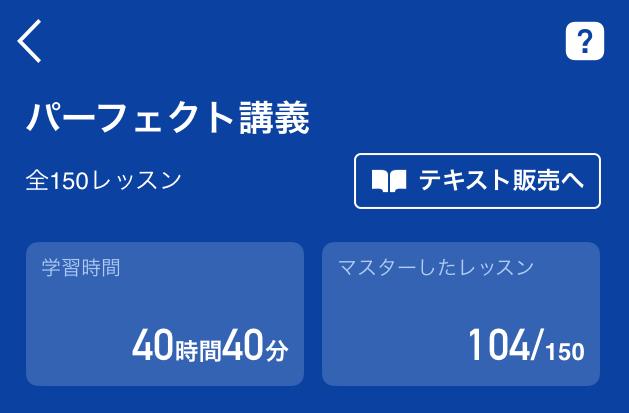 f:id:kennkoudokusyo:20180616140613p:plain
