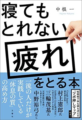 f:id:kennkoudokusyo:20181121185624p:plain
